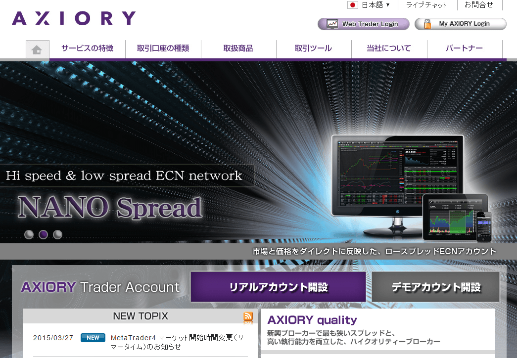 Axiory-lp