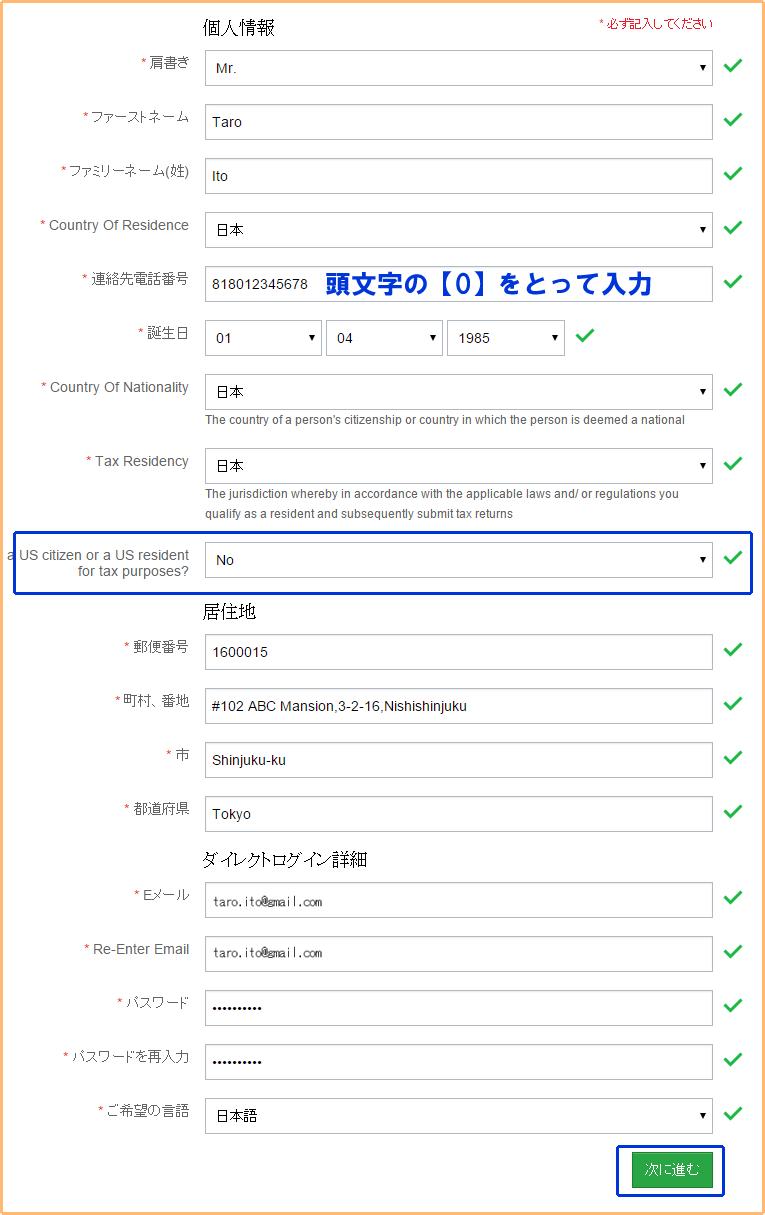 fxpro-method1