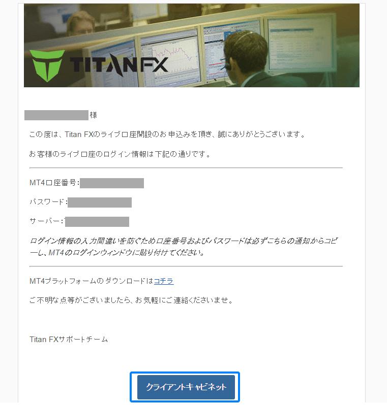 titanfx-7