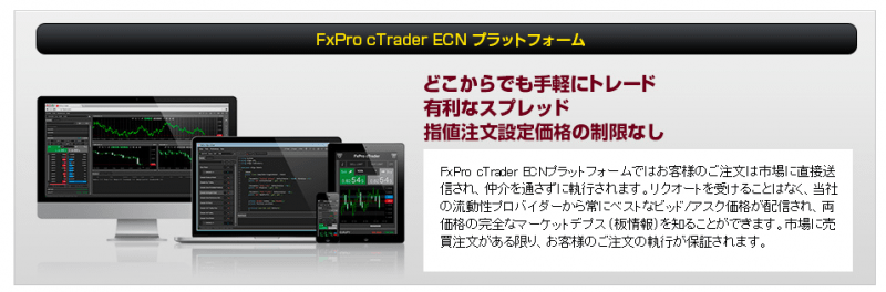 fxpro-ctrader