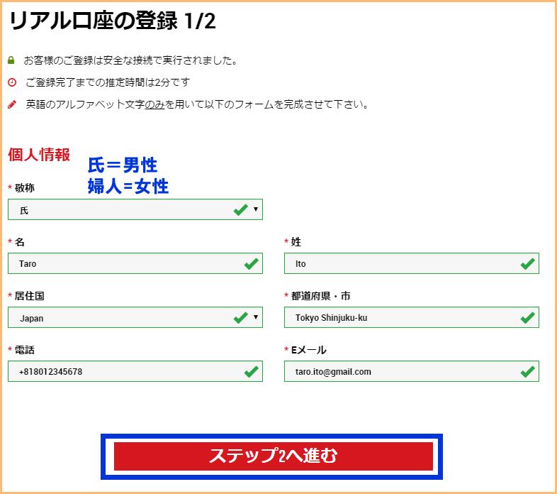 xm-method1