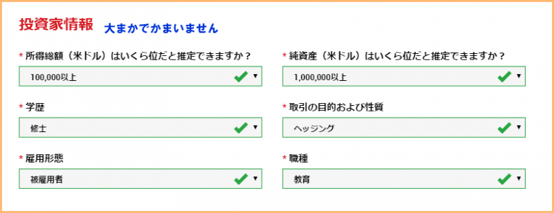 xm-method4