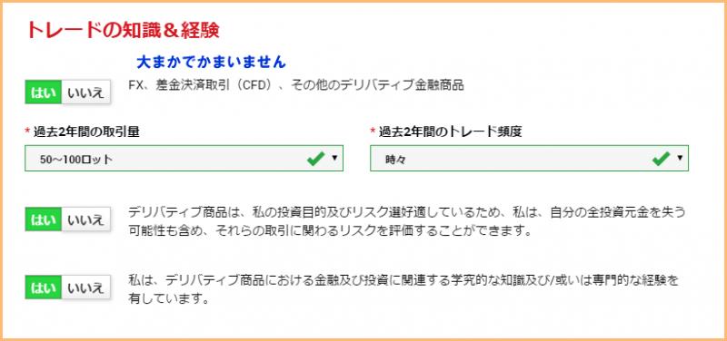 xm-method5