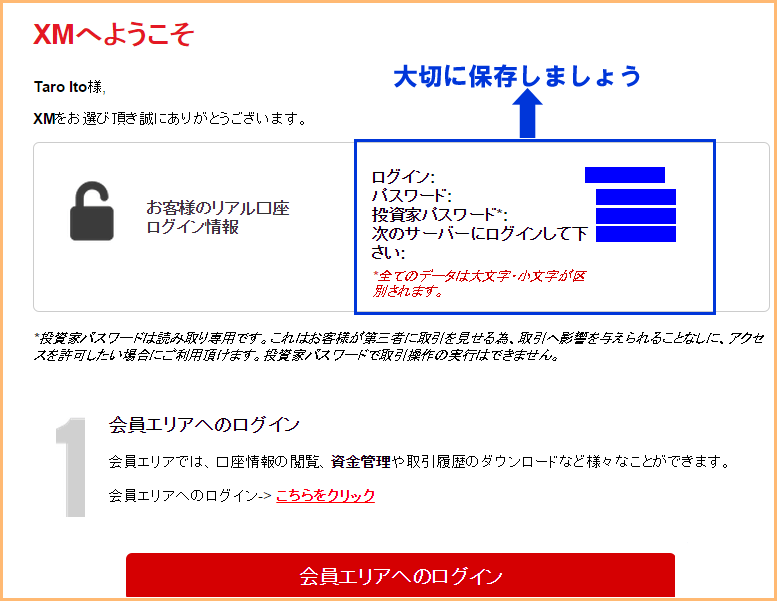 xm-method7