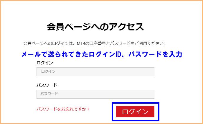 xm-method8