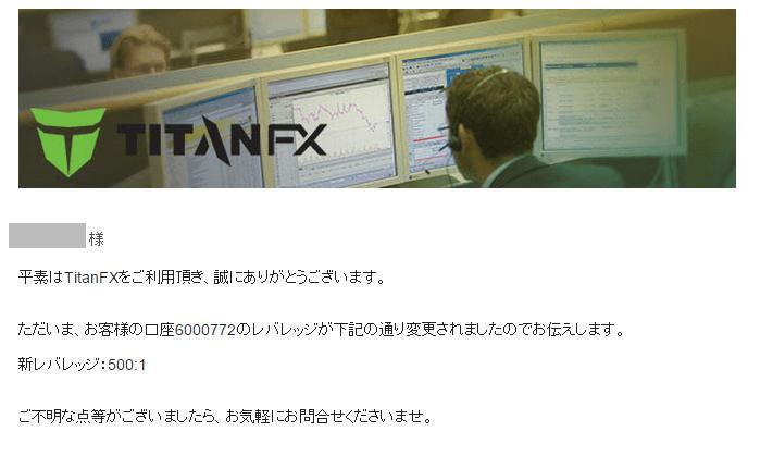 titanfx12