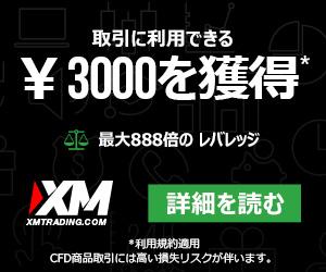 XM100%ボーナスバナー