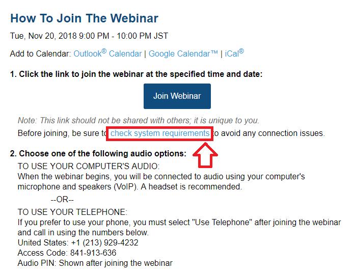 登録完了メールから使用環境が正常に作動するかチェックする